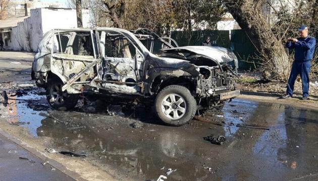Подрыв авто контрразведчика СБУ: суд разрешил заочное следствие в отношении организаторов