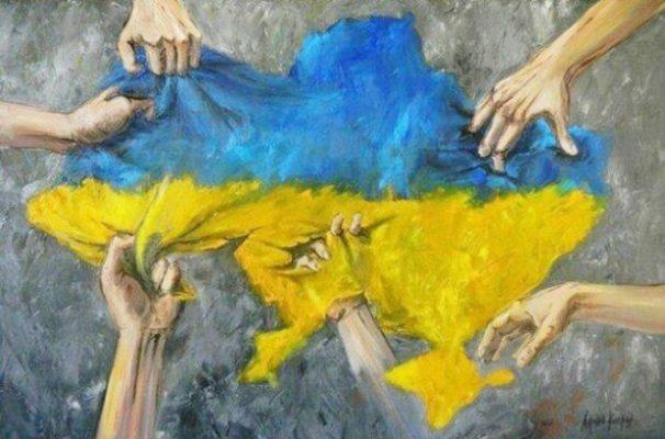 Власть кроит карту Украины.