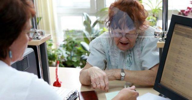 Минимальная пенсия в 4200 гривен.