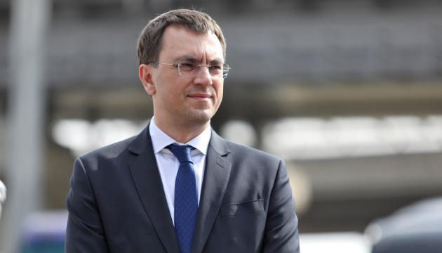 Завтра ВАКС будет избирать меру пресечения экс-министру Омеляну