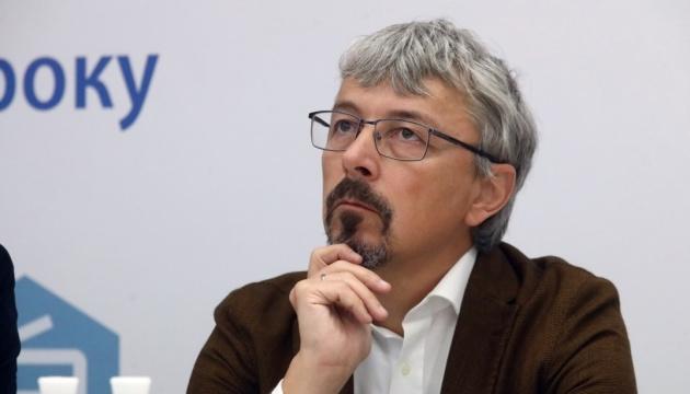 Ткаченко назвал защиту культурных прав одним из главных вызовов для МКИП