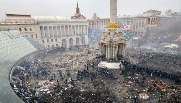 Дела Майдана: двух экс-беркутовцев подозревают в фальсификации доказательств