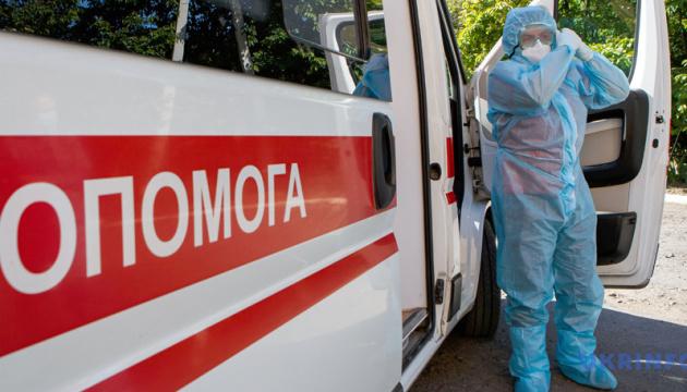 В Украине подтвердили 30 506 случаев COVID-19, за сутки - 753