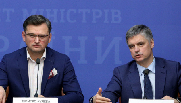 Дмитрий Кулеба и Вадим Пристайко
