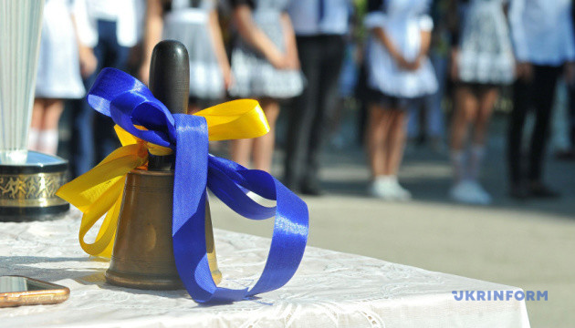 Учебный год в школах может начаться 1 сентября – Минобразования
