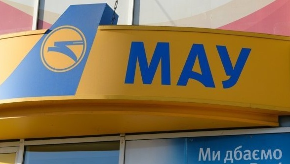 Гибель 38 щенков в самолете: МАУ отстранила директора по грузовым перевозкам