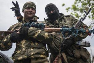 Ихтамнеты РФ в Луганске.