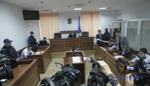 Суд отклонил заявление Стерненко об отводе судьи