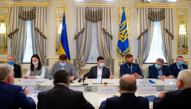 Зеленский: В Украине - кадровый голод, проблему должно решать высшее образование
