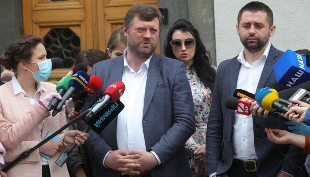 Корниенко отреагировал на запись разговора с Арахамией касаемо их коллеги