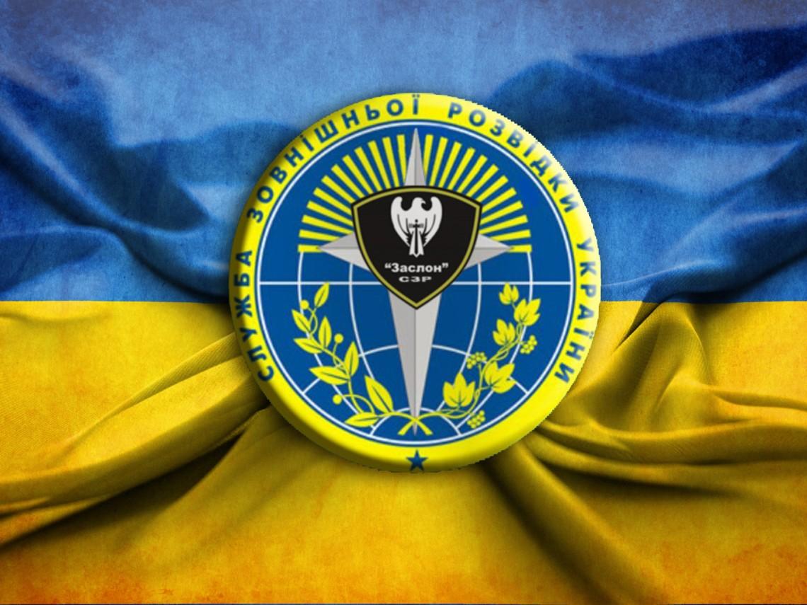 Флаг разведки Украины.