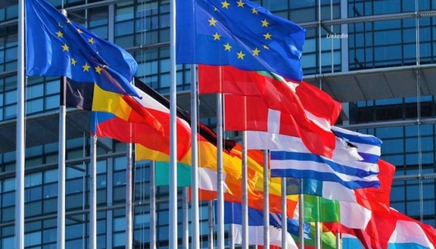 Евросоюз с 1 июля откроет границы для граждан 14 стран — СМИ