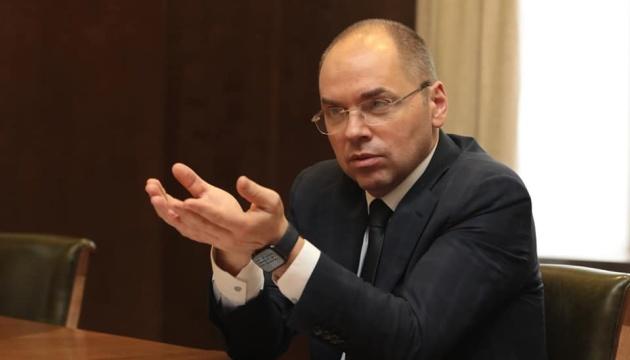 Степанова просят не назначать главой НСЗУ фигурантов антикоррупционных расследований