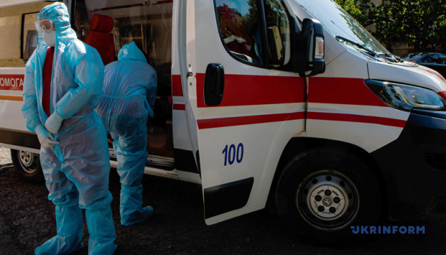 В Украине подтвердили 27 462 случая COVID-19, за сутки - 463