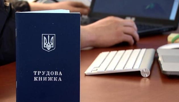 Украинцев больше всего беспокоят безработица, коррупция и война - опрос