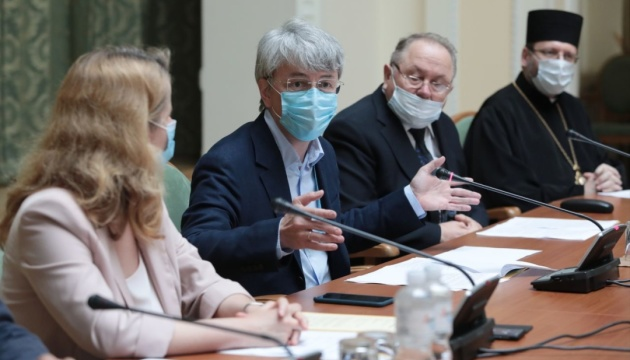 Ткаченко встретился с представителями Всеукраинского совета церквей и религиозных организаций