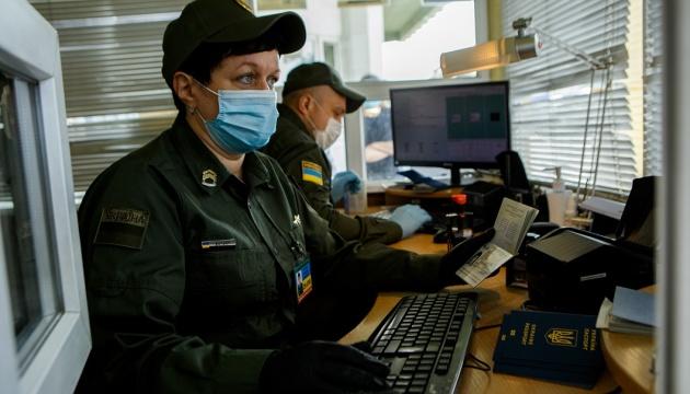 """ГПСУ каждые три дня получает от Минздрава информацию о странах """"красной"""" и """"зеленой"""" зон"""