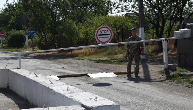В Украине планируют изменить пропускной режим через КПВВ