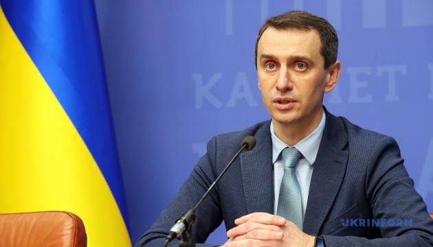 В Украине почти 6 тысяч медиков заболели COVID-19 - Ляшко