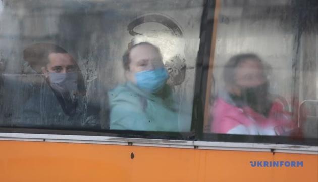 В Украине с начинается новый этап смягчения карантина