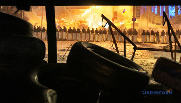 Разгон Майдана: еще один экс-беркутовец предстанет перед судом
