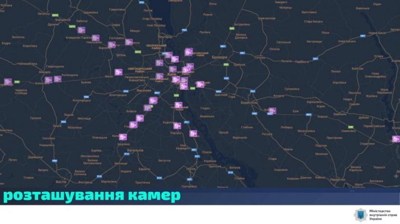 Камеры на дорогах: Аваков похвастался статистикой за первые 10 дней