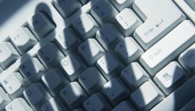 Киберполиция провела обыски из-за утечки из государственных и частных баз данных