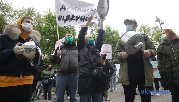 «Кафе безопаснее метро» – под Кабмином митингуют рестораторы