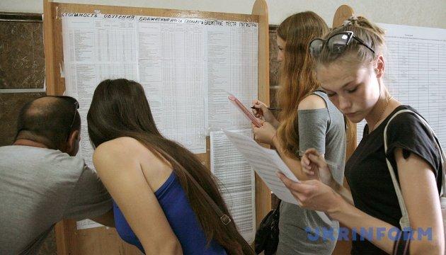 Поступление без ВНО: абитуриентам из Крыма и Донбасса расширили возможности