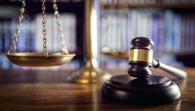 Дело Злочевского: суд назначил 40 миллионов залога одному из задержанных