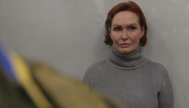 Суд во вторник рассмотрит апелляцию на продление ареста Юлии Кузьменко