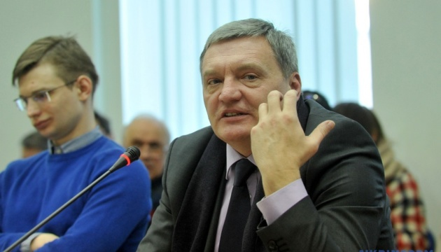 В деле Грымчака огласили обвинительный акт