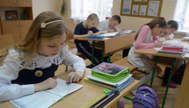 Отмена ГИА в Киеве является незаконной — Минобразования