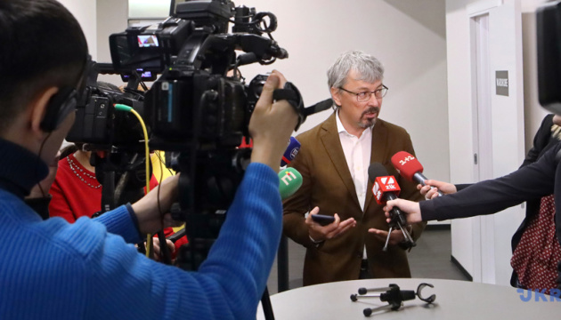 Ткаченко рассказал, каких изменений стоит ждать в работе Общественного