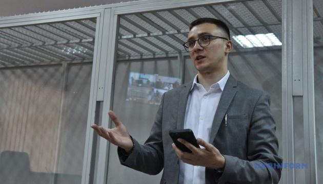 Стерненко просит суд не избирать ему никакой меры пресечения