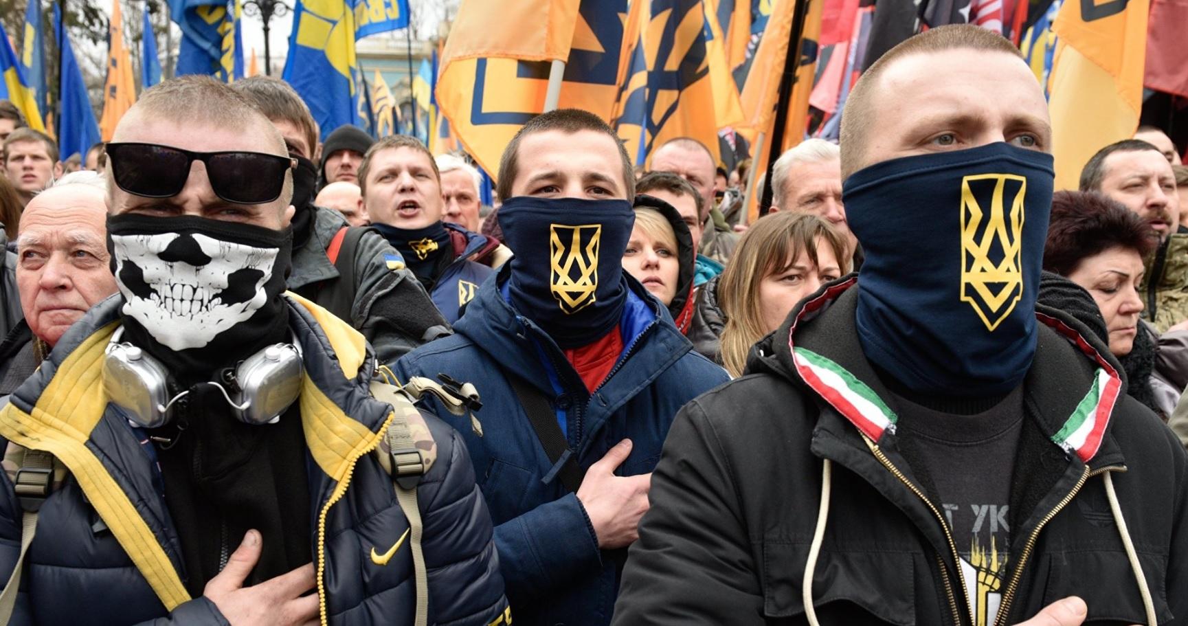 Радикалы в Украине
