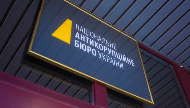 НАБУ сообщило о подозрении главе Кировоградской ОГА