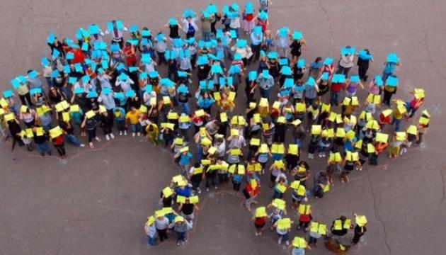 В Украине состоится первый в мире онлайн-форум гражданского общества