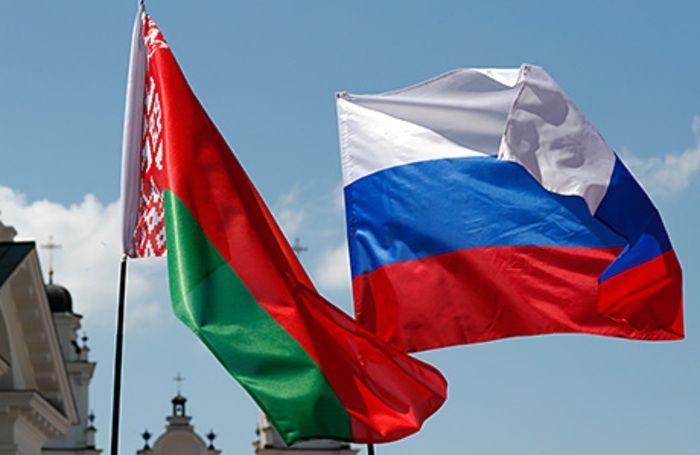 флаги Республики Беларусь и РФ