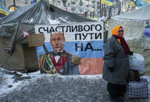 Благославление Путину на вечное правление.