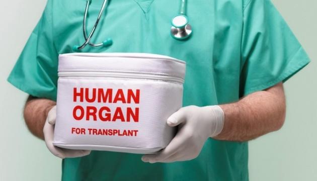 Более пяти тысяч украинцев ожидают трансплантации органов - Минздрав