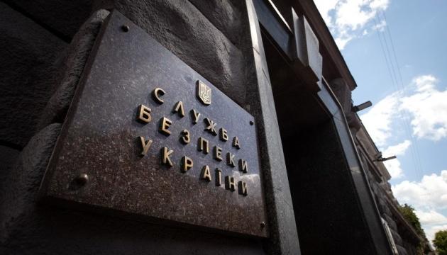 Задержанный Байдала не был сотрудником СБУ - пресс-центр ведомства