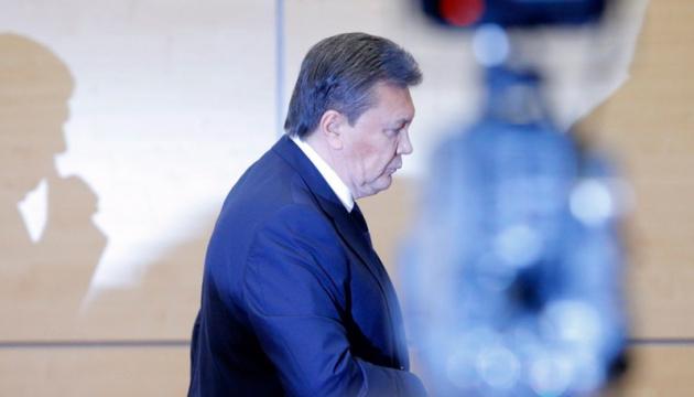 Суд не рассмотрел апелляцию на заочный арест Януковича из-за «заминирования» – адвокат