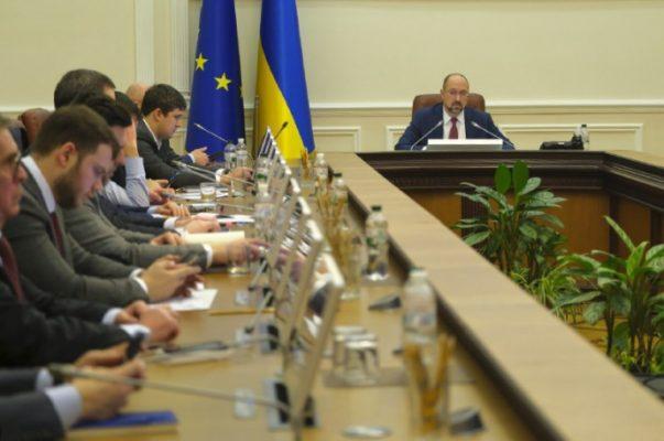 Заседание Кабинета министров.