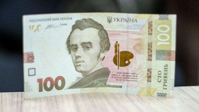 Курс валют на 17 июля 2020.