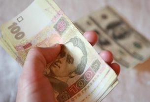 Курс валют на 8 июля 2020.