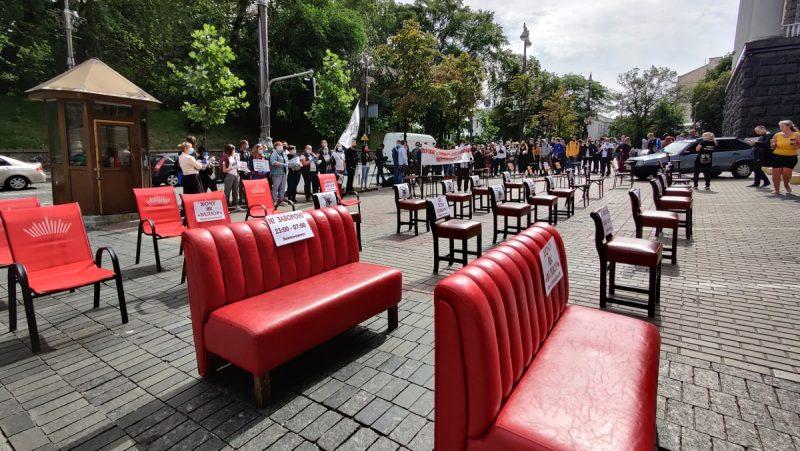 Акция протеста рестораторов