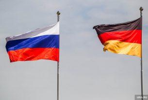 Флаг РФ и Германии
