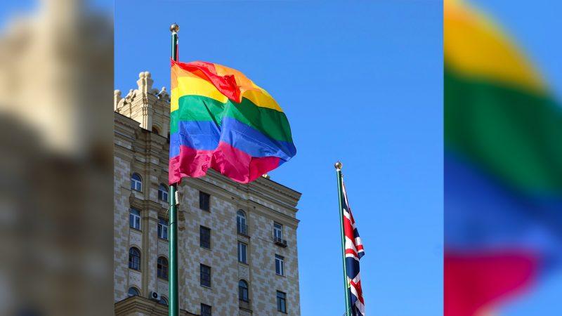 Флаг ЛГТБ возле посольства Великобритании в РФ