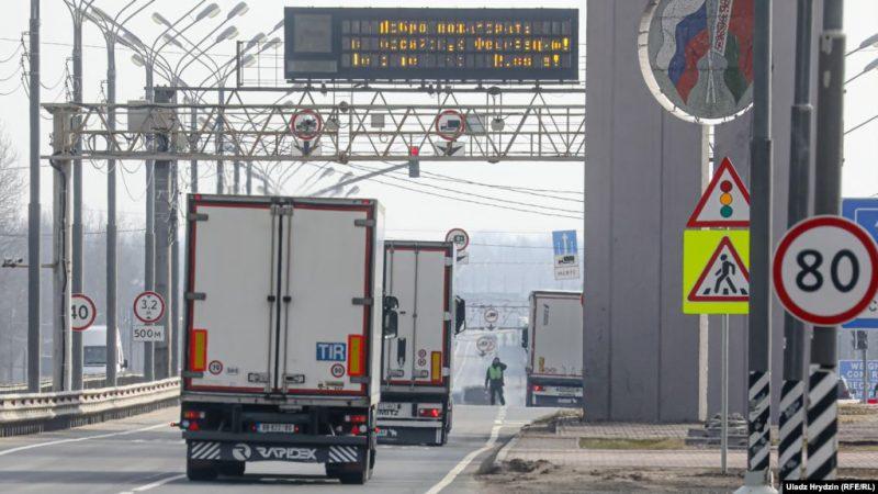 Границы России и Беларуси